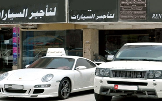car renting agencies in Qatar